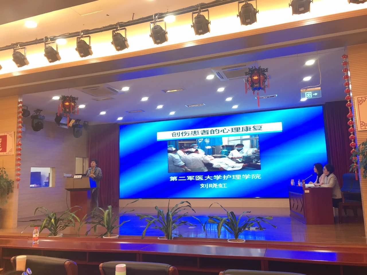 上海二级乙等医院_上海市浦东新区周浦医院